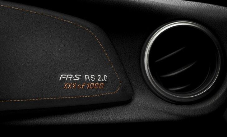 Scion выпускает новую версию 2016 года FR-S 2.0