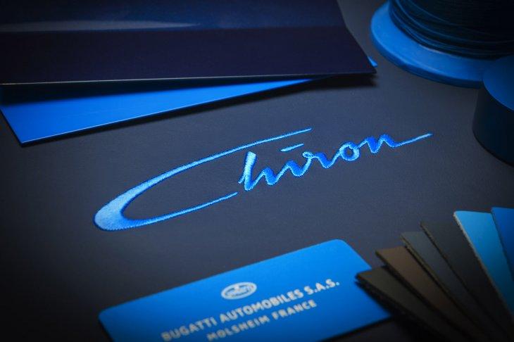 Bugatti Chiron перед дебютом на Женевском автосалоне 2016
