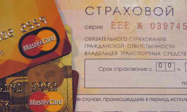 Продавцов электронных полисов ОСАГО начал проверять Центробанк