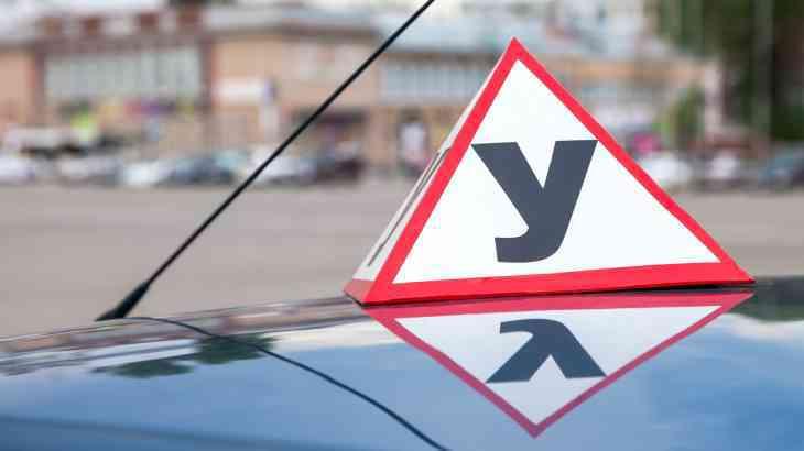 Реформу подготовки водителей в России тормозит Минюст