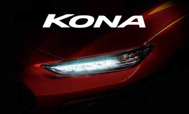 Кроссовер Hyundai Kona будут продавать под другим именем