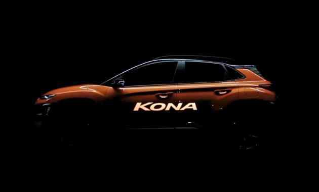 Hyundai продолжает дразнить тизерами кроссовера Kona
