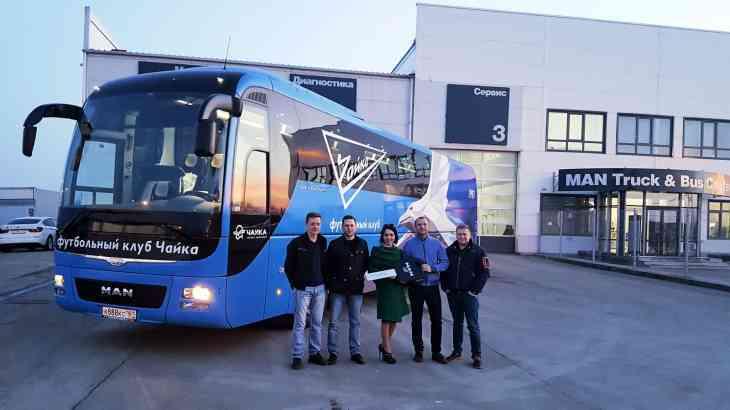 Комфортабельный автобус MAN пополнил команду клубного транспорта