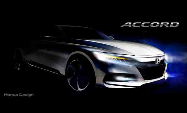 Новый Honda Accord: первое официальное изображение