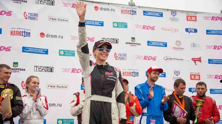 Третий этап РДС-Восток выиграла Екатерина Седых