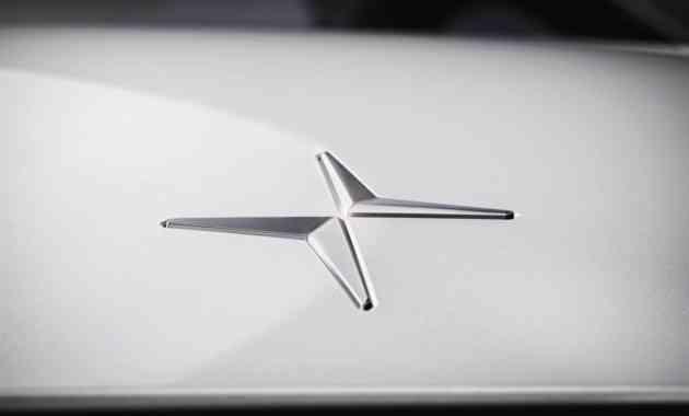 Тюнинг-ателье Volvo будет выпускать автомобили под собственным брендом