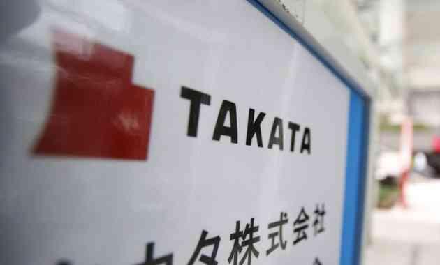 Акции Takata стали дешевле более чем в два раза