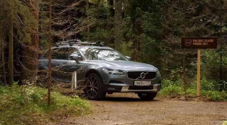 Volvo открыла в России мини-отель