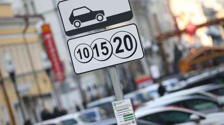 Автомобилисты в столице заплатили 13 миллиардов рублей за платную парковку