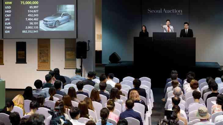 Определена цена юбилейной BMW 5 Series последней генерации
