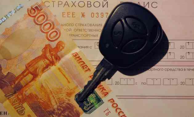 Одобрен закон о продлении претензионного порядка разрешения споров в ОСАГО
