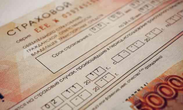 В Центробанке РФ заявили о возможности перехода ОСАГО на свободный тариф