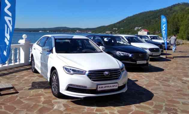 Lifan назвал цену седана Murman для России