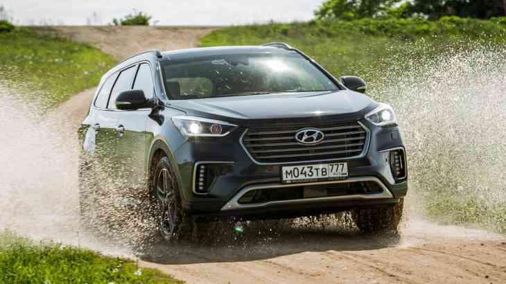 Hyundai на выгодных условиях продаёт Santa Fe и Grand Santa Fe в России