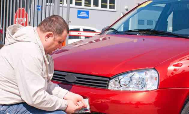 МВД России изменило правила регистрации автомобилей