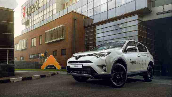 Toyota Camry и RAV4 с Яндекс.Авто поступят в продажу в октябре